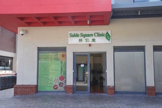 Sable Square Clinic