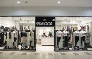 Nicci Boutique