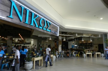 Nikos CoalGrill Greek