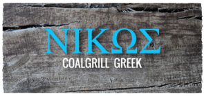 Nicos Coalgrill Greek