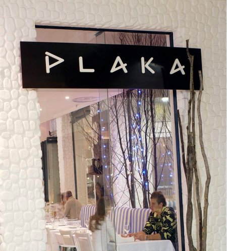 Plaka (Greek Restaurant)