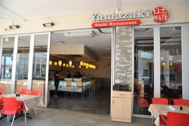 Yamakado Sushi