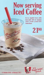 Now serving Iced Coffee