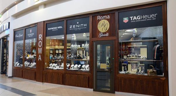 Roma Gioielli