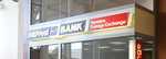 Bidvest Bank Rennies Foreign Exchange
