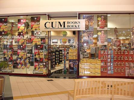 CUM BOOKS